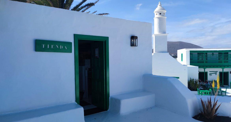 Nueva tienda Casa- Museo del Campesino