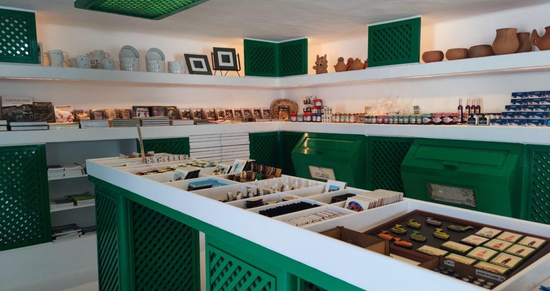 Interior tienda Casa-Museo del  Campesino